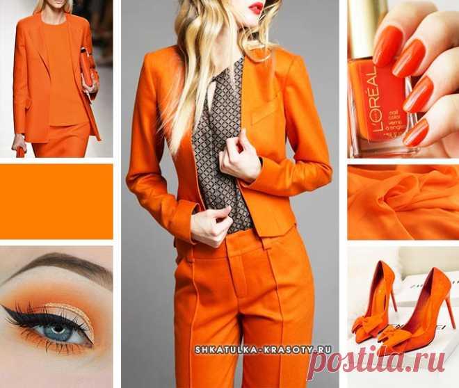 La combinación del color anaranjado en la ropa