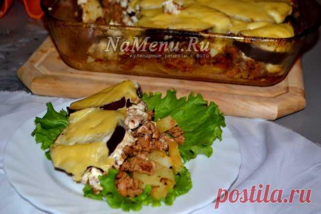 Мусака, рецепт классический с картошкой и баклажанами