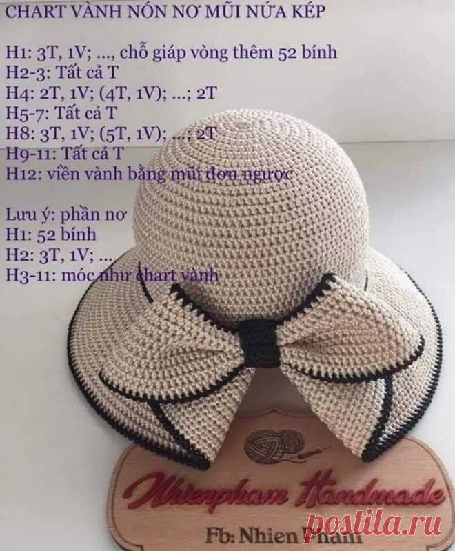 Шляпка женская с цельновязанным бантом. Вязание летних шляпок крючком видео