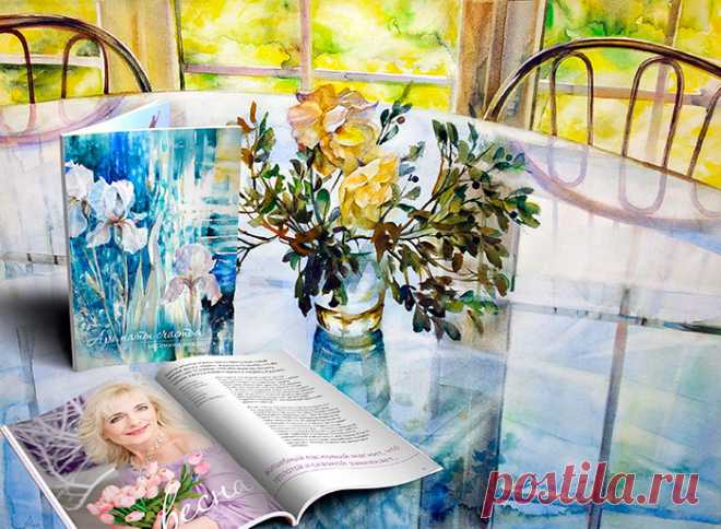 14 выпуск журнала Ароматы счастья. Весенняя акварель | Блог Ирины Зайцевой