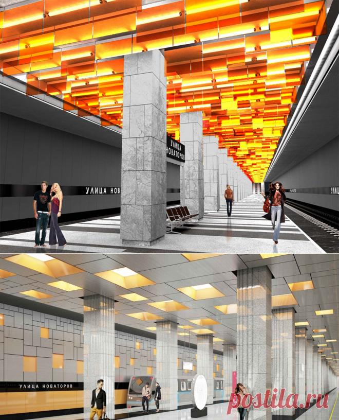 2020-Бочкарёв: конструкции станции БКЛ метро «Улица Новаторов» готовы на 75% — Комплекс градостроительной политики и строительства города Москвы