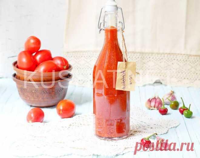 Кетчуп с крахмалом на зиму. Пошаговый рецепт с фото | Кушать нет