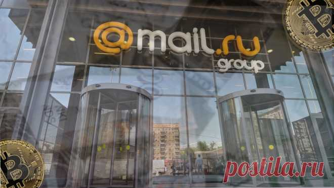 Мэйл.ру- это не только почта, но и способ заработать мне, как инвестору | БогатаяЯ | Яндекс Дзен