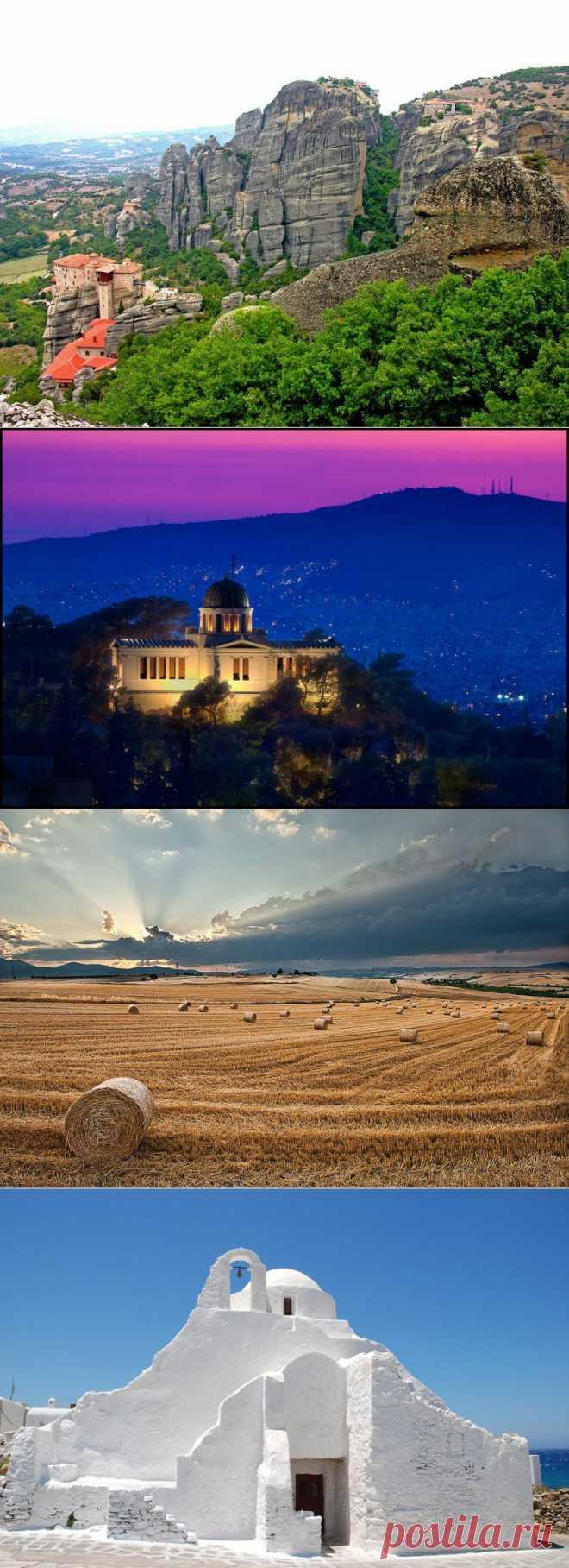 30 поводов влюбиться в Грецию : НОВОСТИ В ФОТОГРАФИЯХ