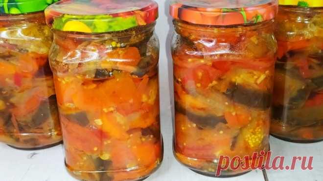 Салат из баклажанов на зиму! Самый вкусный и простой рецепт!   Алла Фомина   Яндекс Дзен