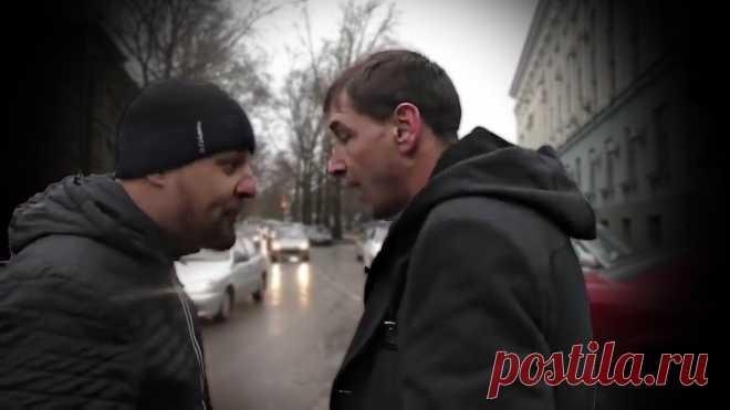 Как спугнуть дерзкого противника до драки, чтобы он дал заднюю? | ПРО СИЛУ | Яндекс Дзен