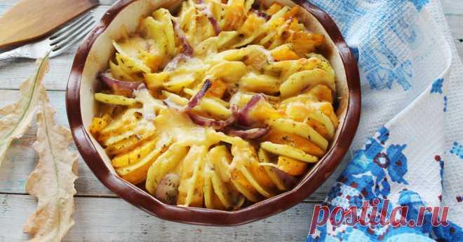 Картошка с тыквой в духовке запеченная Отличное блюдо из запеченной картошки с тыквой.