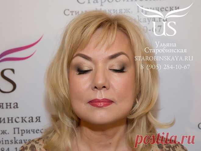 Яркий вечерний возрастной лифтинг-макияж для очаровательной Любы