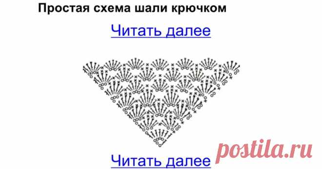 шаль крючком простые схемы: 10 тыс изображений найдено в Яндекс.Картинках