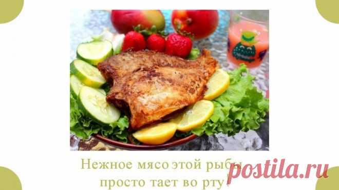 Жареная камбала — Кулинарная книга - рецепты с фото