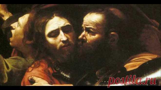Предательство Иуды: мог ли Иисус избежать смерти