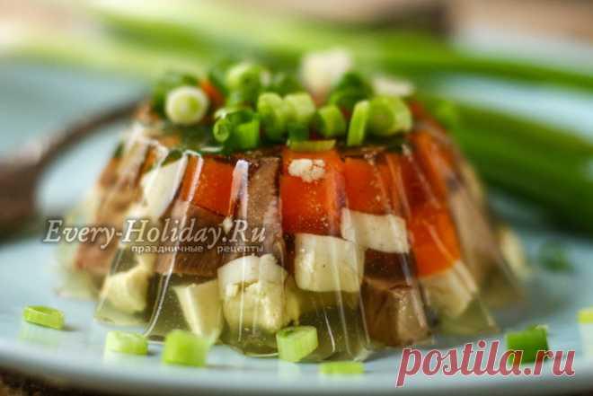Заливное из языка говяжьего, рецепт с фото пошагово с желатином