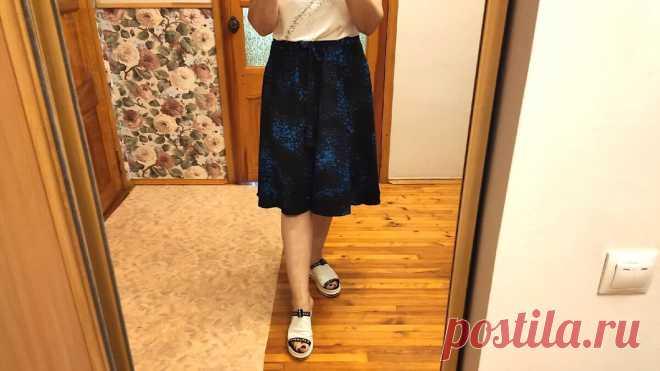 Подглядела у турчанок шикарную идею на лето: юбка-брюки. Сшить легче простого. Мерки не нужны, управилась за час | Шебби-Шик | Яндекс Дзен
