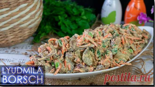 Салат из 4 ингредиентов. Ещё никогда не было так просто взять салат с собой. | Вкусный рецепт от Людмилы Борщ | Яндекс Дзен
