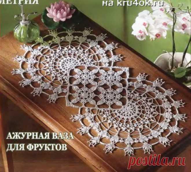 Gallery.ru / Фото #105 - Салфетки овальные и дорожки - Alleta
