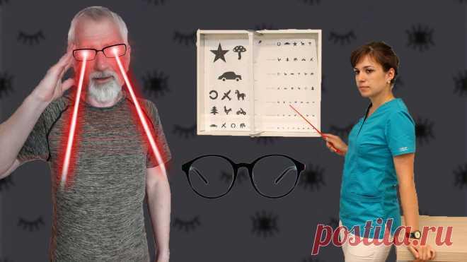 Вижу на 100% или как я восстановил зрение без операций | Мудрый ЗОЖник | Яндекс Дзен