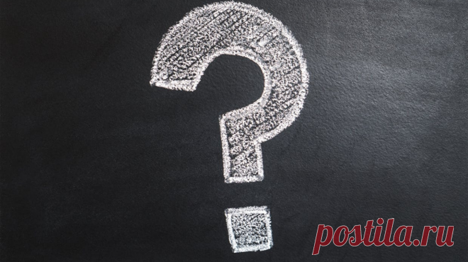 5 вопросов, которые навсегда изменят вашу жизнь В бестселлере «Гибкое сознание» ( известный психолог Кэрол Дуэк рассказывает о двух установках, определяющих наше поведение. Установка на данность — это вера в то, что всем людям от рождения даны неизменные черты характера и способности. Установка на рост, напротив, зиждется на убеждении, что нам по силам культивировать свои качества, даже самые основополагающие. Первая установка программирует нас на провал, вторая — открывает путь к…