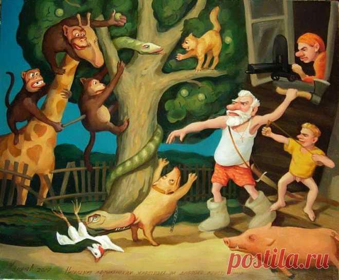 «Нападение африканских животных на доброго крестьянина» и другие психоделические картины Николая Хапилова Самобытный художник Николай Хапилов несколько необычно видит нашу обычную действительность. В общем, это отличный трэш, пробивающий себе дорогу в массы