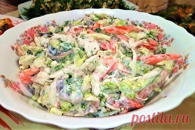 Салат из пекинской капусты с курицей и грибами, рецепт с фото пошагово и видео