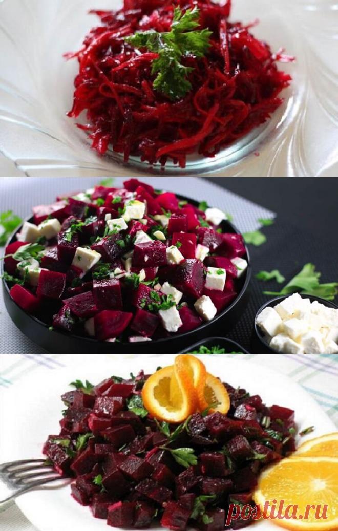 Как сделать из свеклы итальянский изыск и еще 6 рецептов феерических салатов — Лист Клевера
