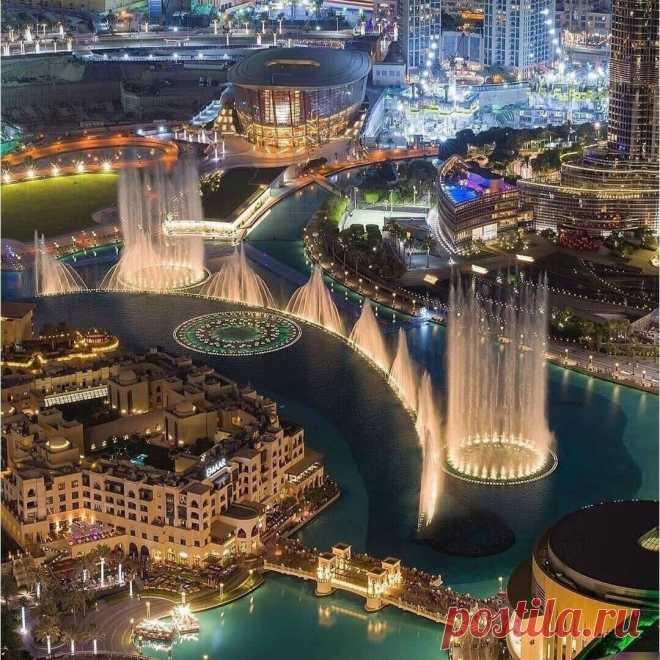ღ Дубайский музыкальный фонтан — поистине феерическая композиция из светы, звука и воды.