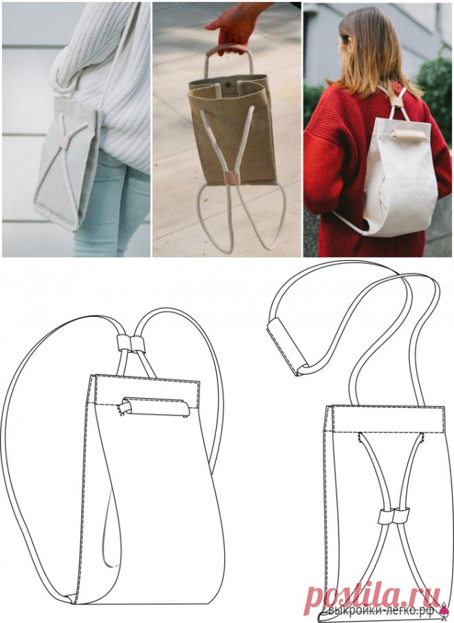 Выкройка сумки-рюкзака | Шить просто — Выкройки-Легко.рф