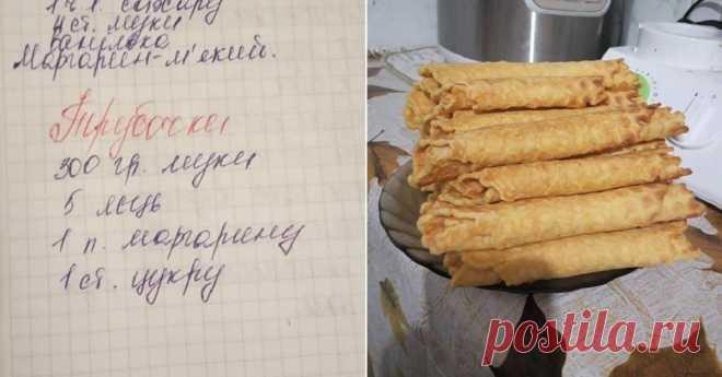 Рецепт идеального теста для электровафельницы Вкус из детства.