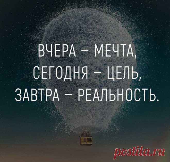 1585471525_7.jpg (961×917)
