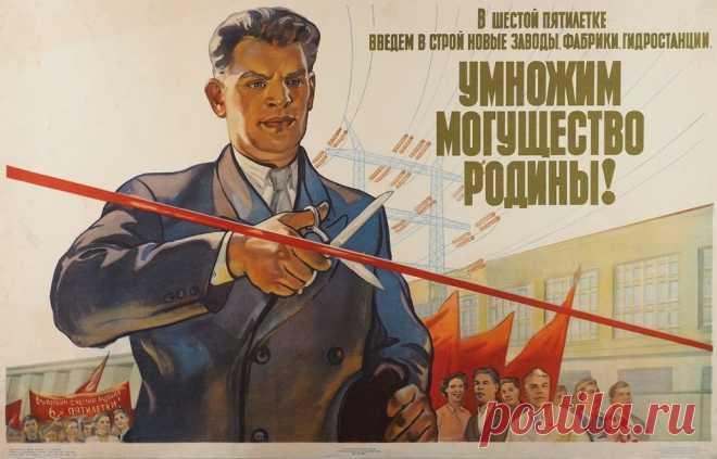 5 мифов о СССР, которые пора опровергнут Несмотря на то, что есть люди, которые с умилением вспоминают о шикарной жизни в СССР, есть те, кто рассказывает о советских временах нелицеприятные вещи. Итак, мифы о СССР, в которые мы почему-то вер