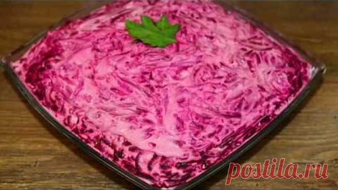 А вот и не шуба это! Вся моя семья подсела на этот салат со свеклой!