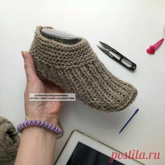 Домашние носки-