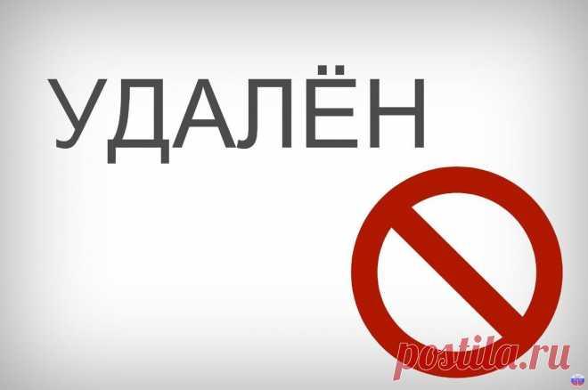 «Яндекс» разрешил пользователям удалять свои данные Доброго времени суток! Уважаемые подписчики и читатели!Сегодня мы поговорим