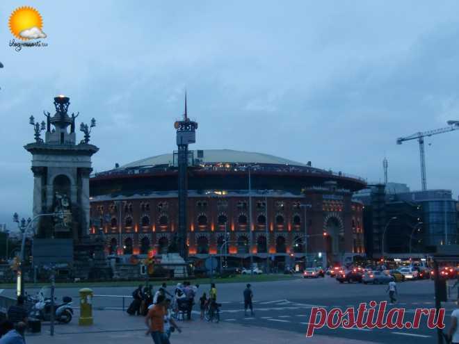 Барселона. Бывшая арена