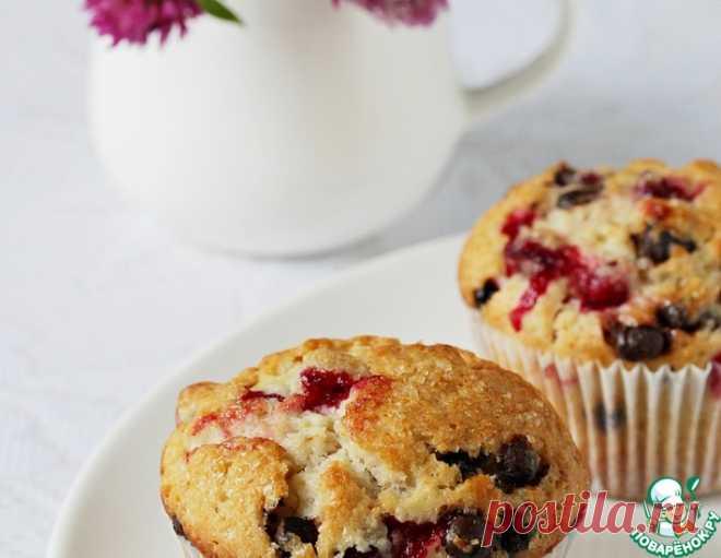 Маффины с ягодами – кулинарный рецепт