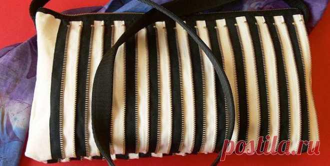 Сошьем себе практичную сумочку из...молний.