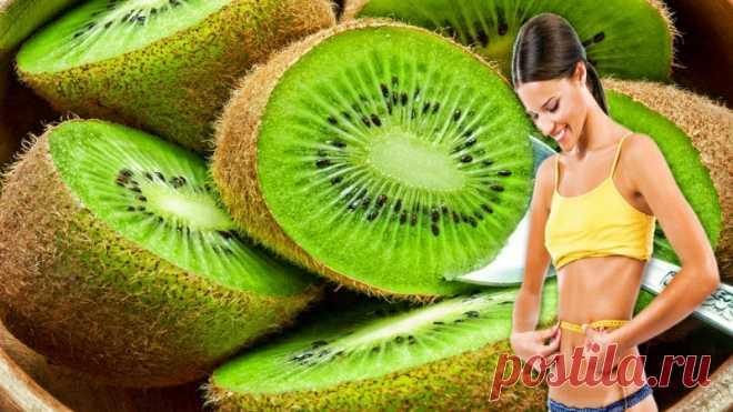 Зеленое мохнатое чудо для стройности: киви как действенное средство для похудения Зеленое чудо для стройности ваших очертаний!