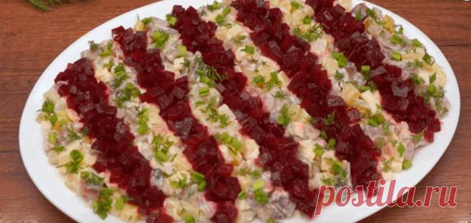 Вкусный и красивый селедочный салат