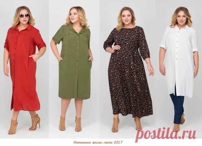 3d1bf5873fe модная одежда для полных женщин 2018 после 50 лет  10 тыс изображений  найдено в Яндекс