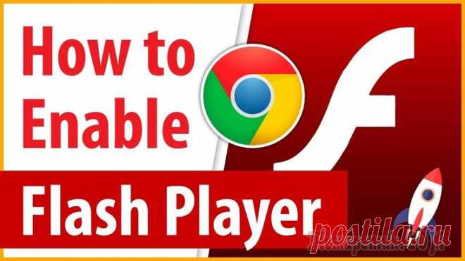 Не работает Adobe Flash Player — как обновить, удалить и установить плагин Если видео или аудио контент на компьютерах, мобильных устройствах, web-ресурсах перестает проигрываться, а игры не запускаются, многие пользователи, наверное, кроме самых неподготовленных, понимают, ...