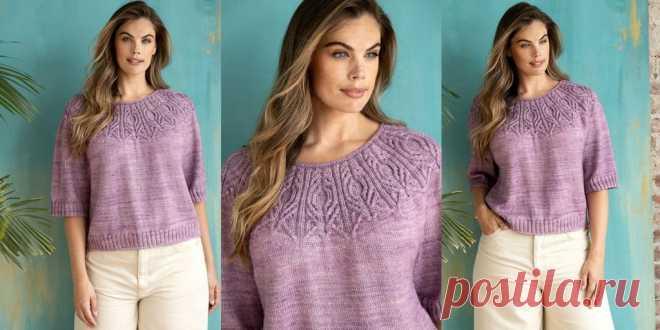 Пуловер с круглой кокеткой Stellation - Вяжи.ру
