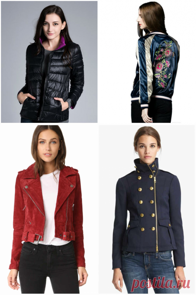 1bcaf1700f1 Модные куртки 2018  стильные женские куртки (фото)