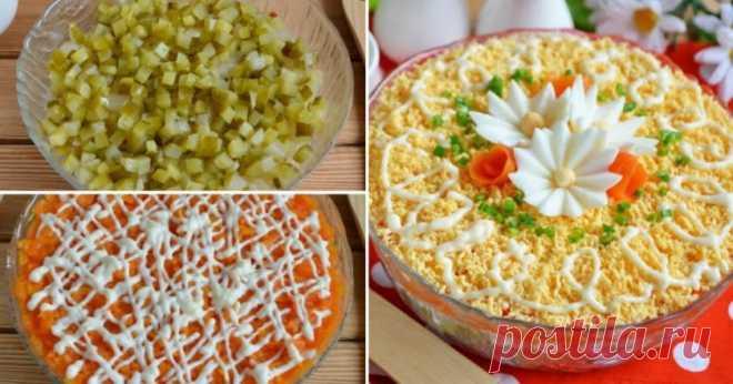 Многослойный салат с печенью «Карнавал» - Со Вкусом