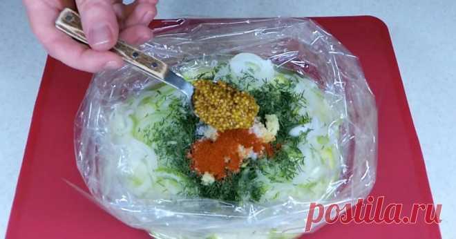 Как замариновать кабачки в пакете - Со Вкусом