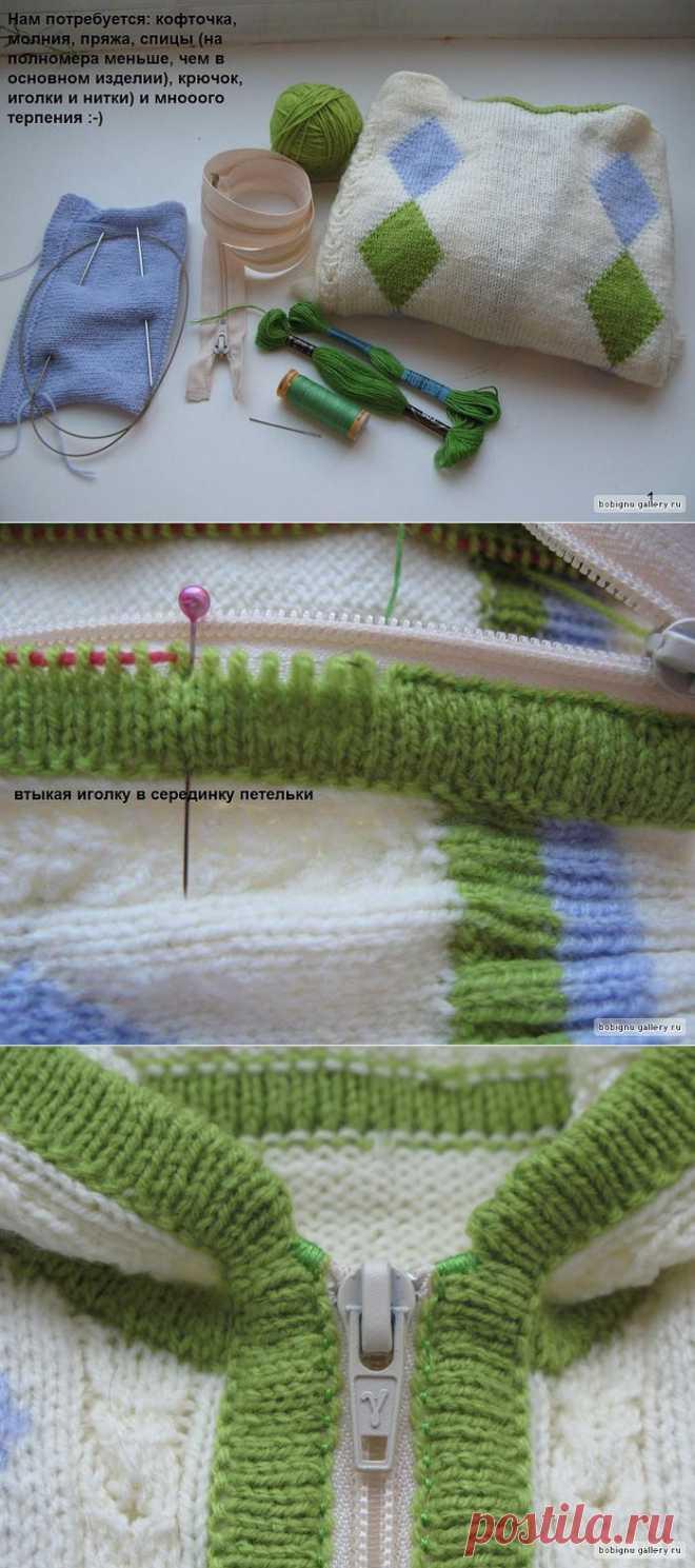 Мастер-класс по вшиванию застёжки-молнии в вязаное изделие.