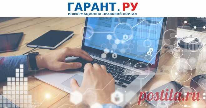 ФНС России разъяснила нюансы хранения отчетных документов В частности уточнен вопрос подтверждения получения уведомлений налоговой службы.