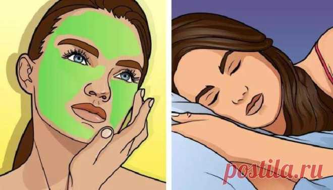 7 вещей, которые надо делать перед сном, чтобы утром проснуться красоткой!