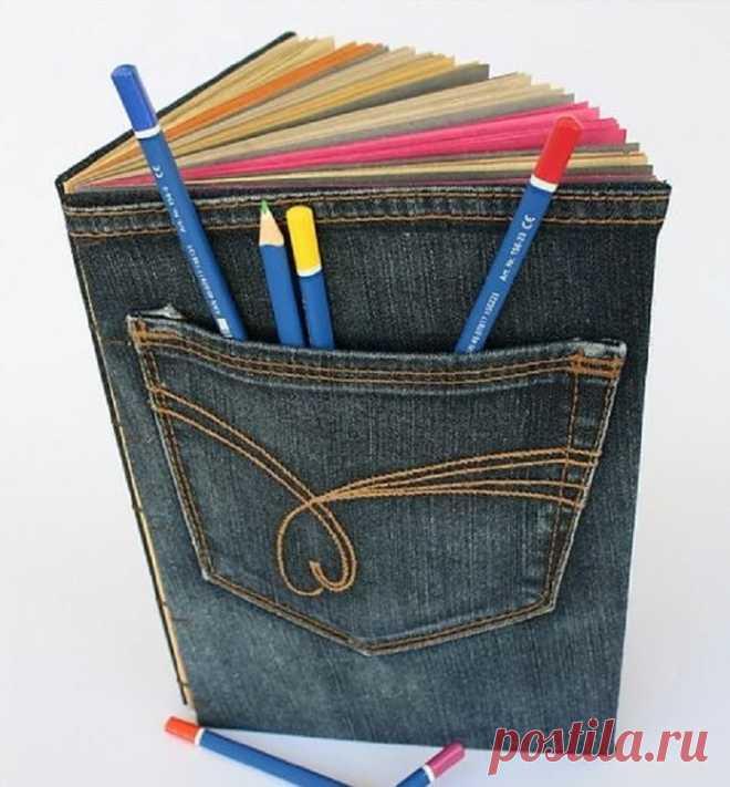 Специально отыскала старые джинсы-варенки, чтобы сделать эту вещь! За 15 минут справилась – В Курсе Жизни