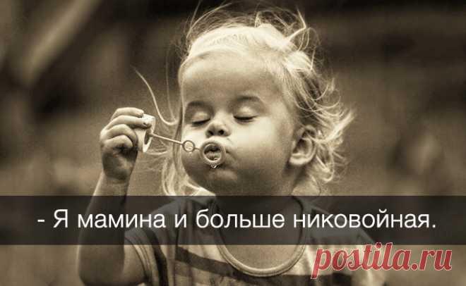 Мама: – Сынок, если ты не будешь есть кашу, я позову Бабу-Ягу! Сын: – Ты думаешь, она станет есть твою кашу?