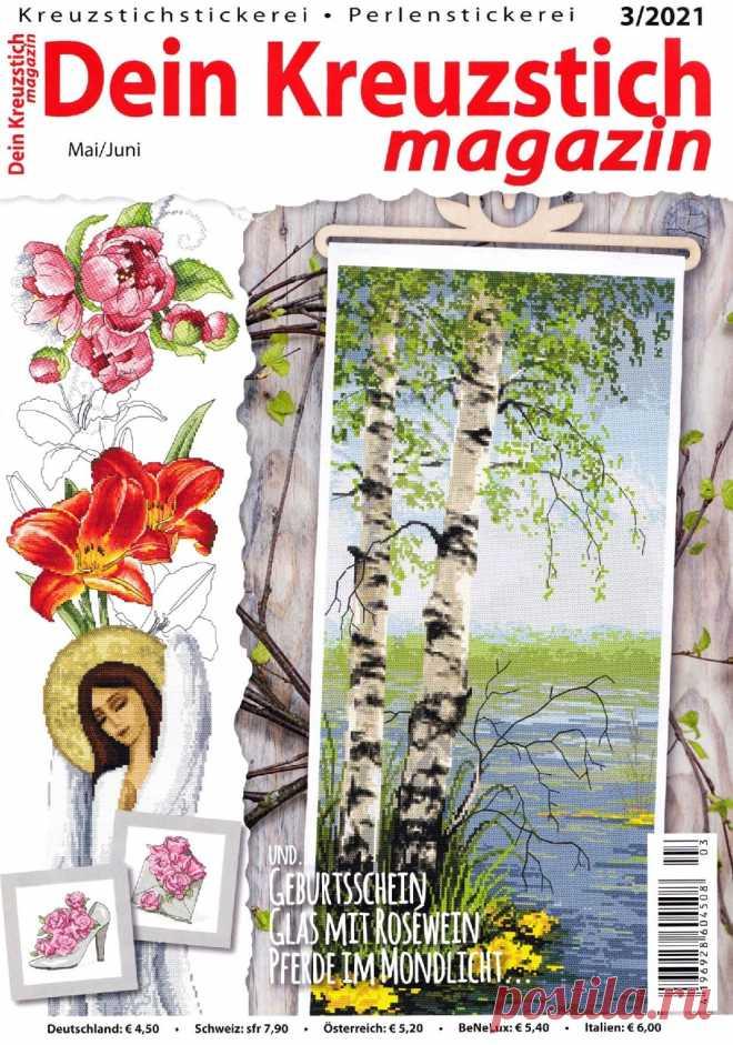 Dein Kreuzstich magazin №3 2021