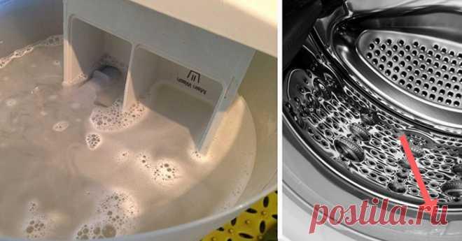 Благодаря этим 5 трюкам твоя стиральная машинка всегда будет чистой и сияющей.